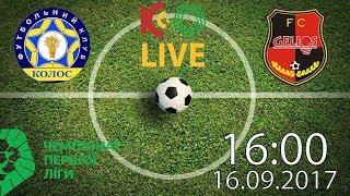 FC Kolos Kovalivka vs Helios Kharkiv full match