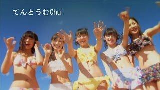 てんとうむChu、こじまこ、なな、みきちゃん、なぎさ、りょうは・・・める&みおはリハのためお休み AKB48 NMB48 HKT48 SKE48.