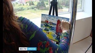 Художники рисуют виды из окна библиотеки Молчанова-Сибирского, ''Вести-Иркутск''