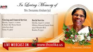 Burial Service: Mrs. Deenamma Abraham (92)