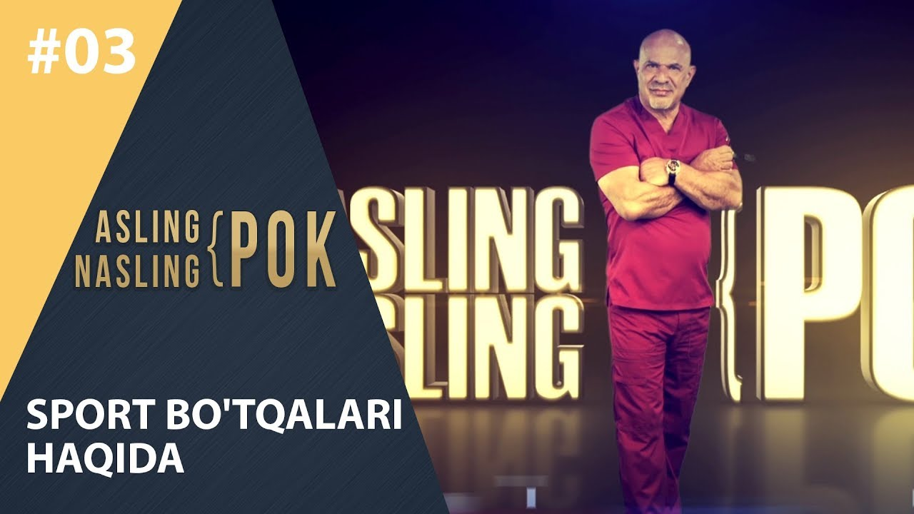 Asling pok-Nasling pok 3-son Sport bo'tqalari haqida  (21.03.2019)