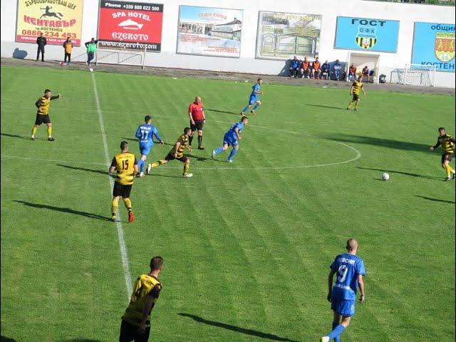 ОФК Костенец - Левски (Долна баня) 1:0 (НА ЖИВО)