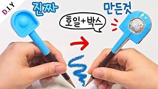 톡! 톡! 팝잇 연필깍지 만들기✏  | 호일 푸쉬팝버블 | 피젯토이 만들기 | DIY Pop It Pencil Topper