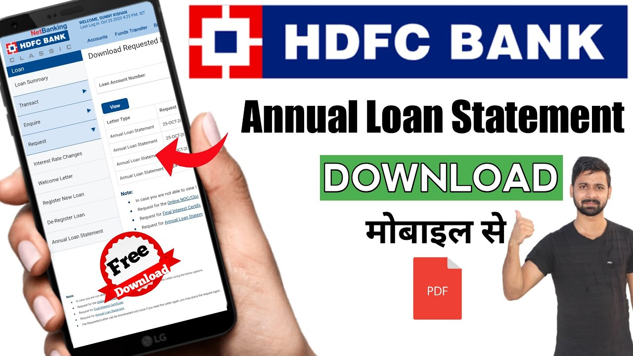 Hdfc Bank Loan Statement Download Kare Online Mobile Se Hdfc Bank Youtube