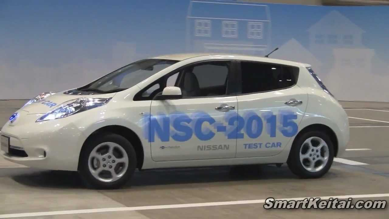 Nissan Nsc 2017 Self Driving Parking Smart Car With Samsung Galaxy S Iii Connectivity