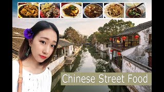 Chinese Food: Street Food And Traditional Food In Xichang | The Best Spicy Food In China