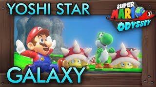 YOSHI STAR GALAXY Custom Level in Super Mario Odyssey