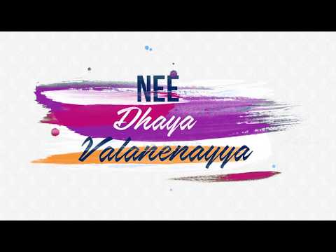 New Latest Telugu Christian 2018 Song | EVERLASTING GRACE... | శాశ్వతమైన కృప...