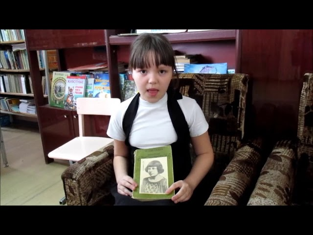 Изображение предпросмотра прочтения – «Школьники моего класса» читают произведение «Ошибка» М.И.Цветаевой