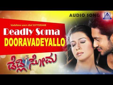 "Deadly Soma- ""Dooravadeyallo"" Audio Song I Adithya, Rakshitha I Akash Audio"