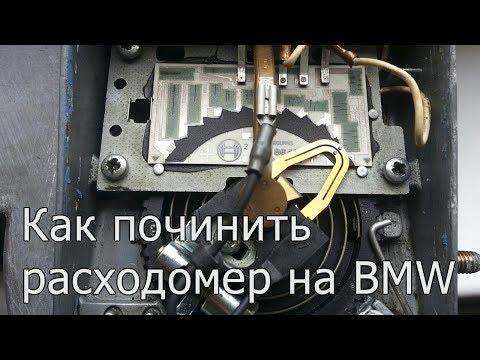Видео Ремонт саратов