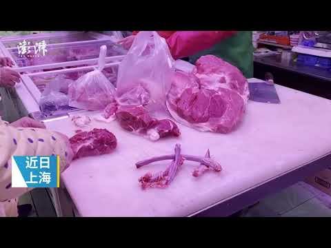 Prices of some meat and vegetable products in Shanghai rise a little due to shifts in supply&demand