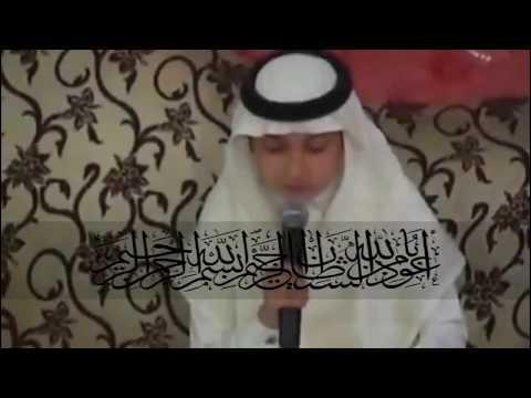 Surat AL HASYR ayat 20-24, || Best Voice Quran || bacaan merdu Idrees Al Hashemi