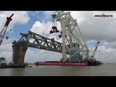 দৃশ্যমান হলো পদ্মা সেতু || First span of Padma bridge installed || Prothom Alo News