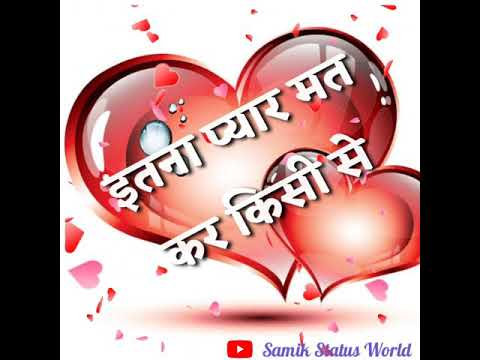 Download Love  Dil  Boy and Girl  Friend  Breakup  Sad status video-share chat, Facebook, Instagram, WhatsApp