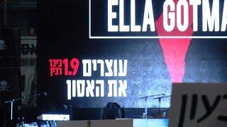 הפגנה מחאה נגד אסדות הגז גז כיכר רבין תל אביב