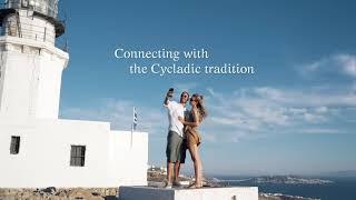 Adorno Beach Hotel & Suites: Where boho chic style meets the cosmopolitan vibes of Mykonos Island