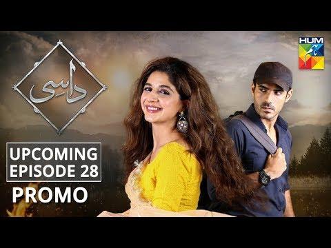 Daasi | Upcoming Episode 28 | Promo | HUM TV | Drama