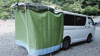 ハイエースのバックドアーにテントを取り付けようと調べたところ、専用...