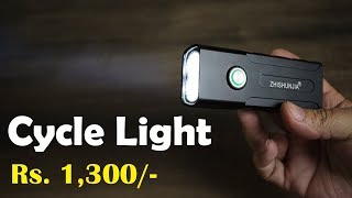 ZHISHUNJIA BX2 3-Mode Bicycle / Bike LED Rechargeable Flashlight for approx Rs. 1,300 (Hindi)