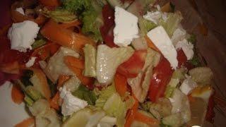 Турецкий зеленый салат  Турецкая кухня