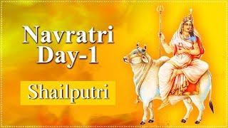 Navratri Day 1   Navratri Special 2021   Shailaputri Mata   शैलपुत्री   Navratri Day 1 Details