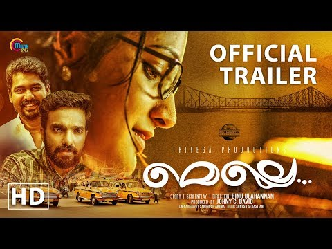 Melle Malayalam Movie | Official Trailer | Binu Ulahannan | HD