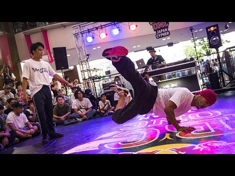 LIVE: Red Bull BC One Japan Cypher 2017
