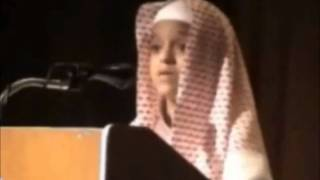 Beautiful Qur'an Recitation of Surat Yasin by child