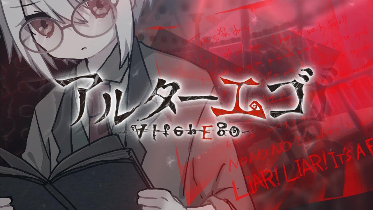 【MV】アルターエゴ/まふまふ Identity V 2nd Anniversary