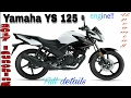 2017 Yamaha YS125 Launched; Will It Make It To India? Specifications full details