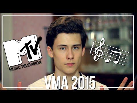 ГОЛАЯ МАЙЛИ САЙРУС? VMA 2015 - НЕЗАБЫВАЕМО!