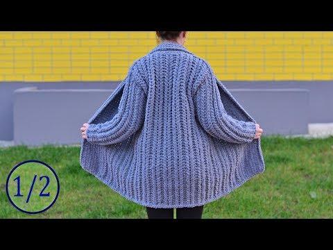 Кардиган из Alize Puffy Fine. МК 1/2 ч. Вязание без спиц и крючка. Cardigan pattern