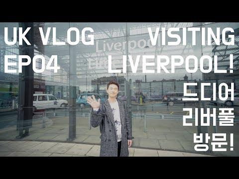 Visiting Liverpool and BBC Merseyside! | UK Vlog EP04 [Korean Billy]