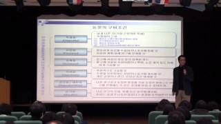 한국방송통신대학교 대구…