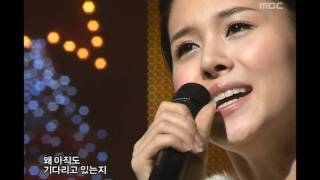 IVY - I must be a fool, 아이비 - 바본가 봐, Music Core 20051224