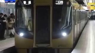 西鉄3000形 2代目水都 「二日市行き」西鉄福岡(天神)駅発車
