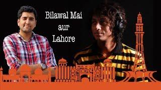 VLOG # 005 Bilawal Main aur Lahore