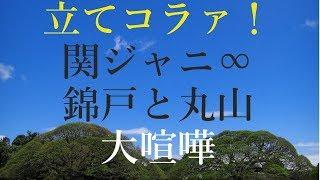 オモイダマ/関ジャニ∞【MUSICDAY】 https://www.youtube.com/watch?v=EX...