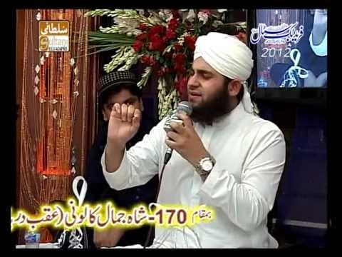 Ya Muhammad Noor e Mujassam And Ishq Kay Rang Main Rang Jao Mery Yaar By Ahmad Raza Qadri