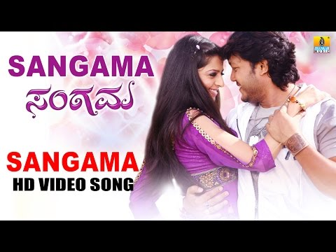 Sangama | Sangama HD Video Song | feat. Golden Star Ganesh, Vedhika | Devi Sri Prasad