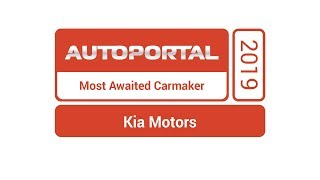 Autoportal Most Awaited Car Maker 2019 – Kia Motors