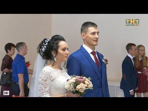 Свадебный бум в Белорецком отделе ЗАГС