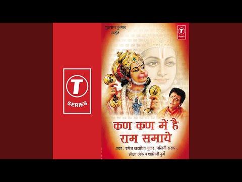 Kan Kan Mein Hai Ram Samaye