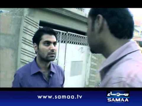 Interrogation Oct 22, 2011 SAMAA TV 1/4