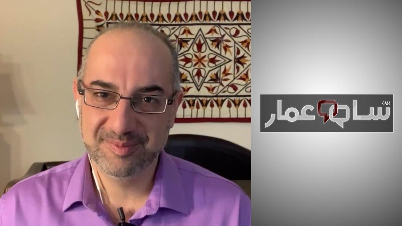 بين سام وعمار: ما الأوراق التي تمتلكها أمريكا للضغط على النظام المصري لتقليل انتهاكاته لحقوق الإنسان  - 00:57-2021 / 3 / 5