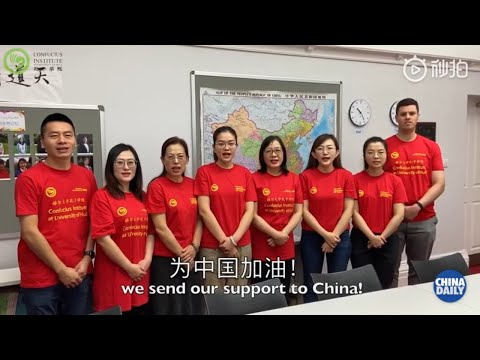 英国获奖合唱团唱中文歌声援中国【武汉加油 Blessing】