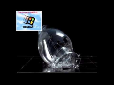 Стандартный звук запуска Windows, замедленный на 4000%