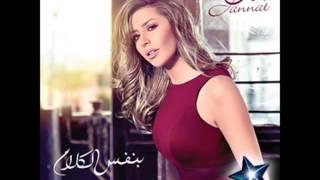 Jannat - Akher Ahzani