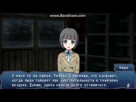 Rus Corpse Party Book Of Shadows Demo Chast 1 Youtube